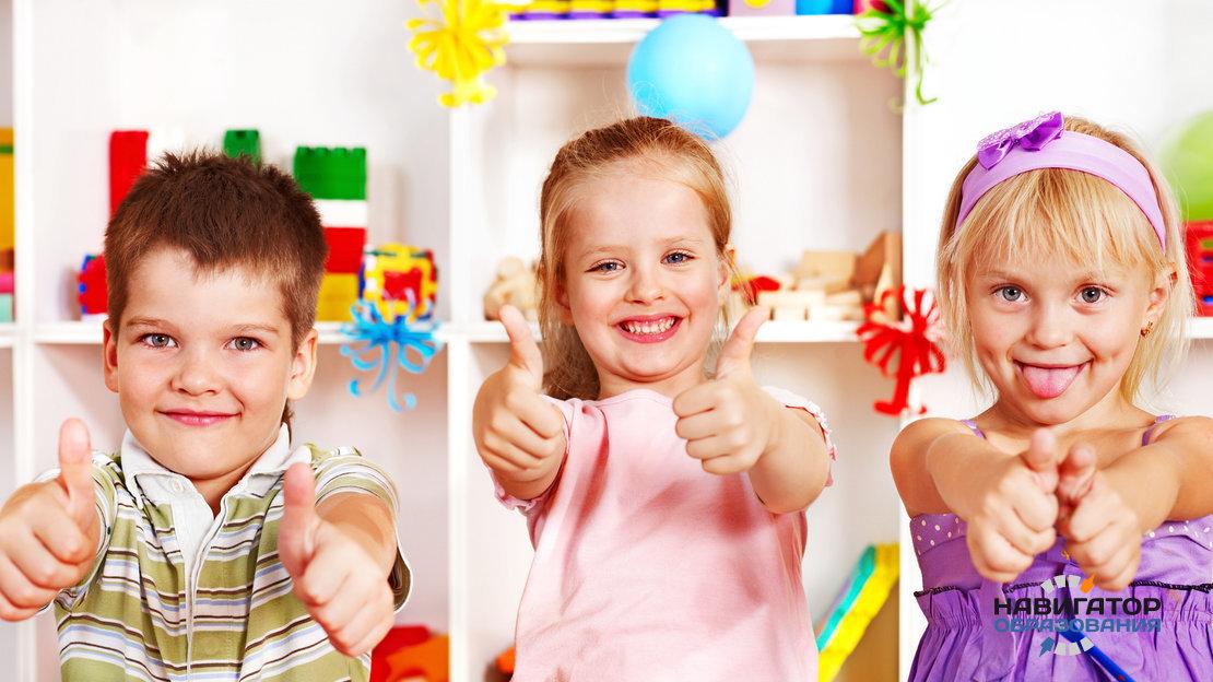 Развитие ребенка в дошкольный период thumbnail