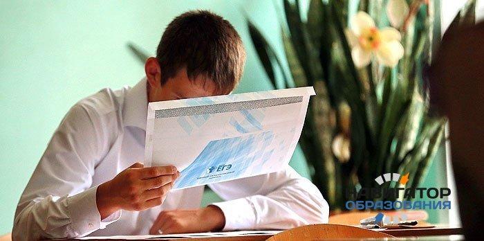Россияне полагают, что случаев подтасовок на ЕГЭ стало меньше