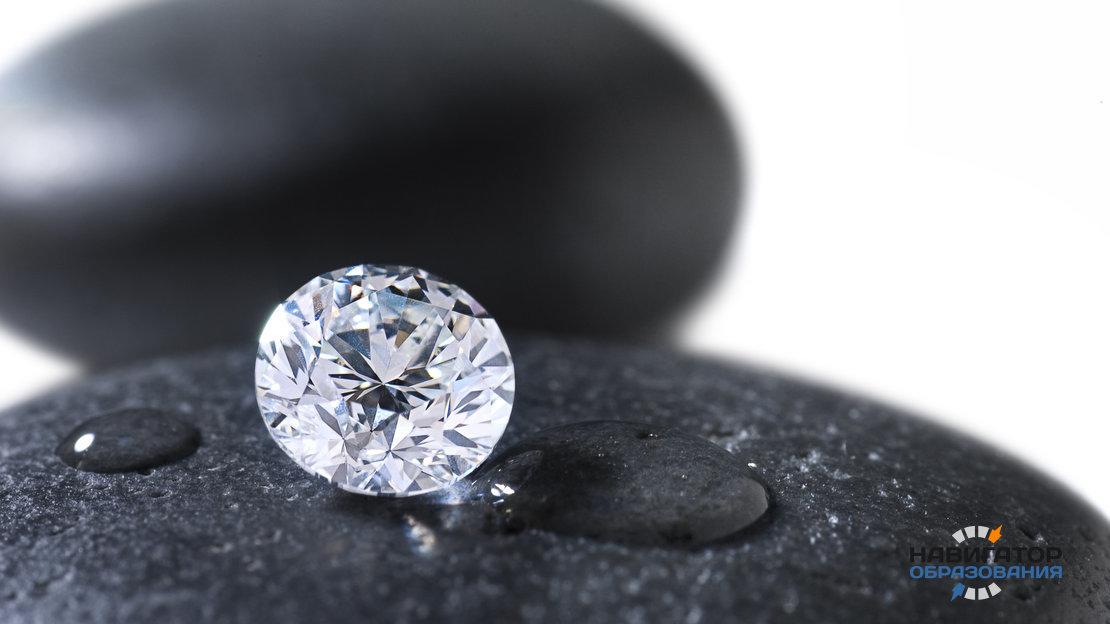 Огранщик алмазов