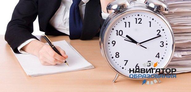 Избавиться от тревожности и улучшить отдых поможет планирование