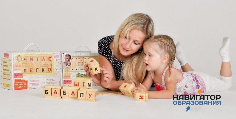 Учёные определились, когда необходимо учить детей чтению