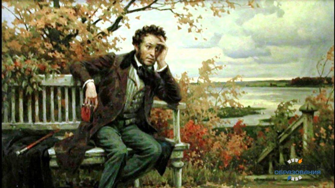 Россия отмечает День памяти Александра Сергеевича Пушкина
