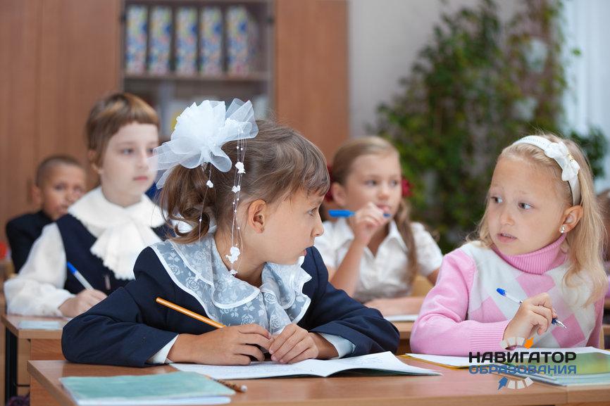 Российские учёные уверены в возможности прогнозирования  успеваемости учащихся