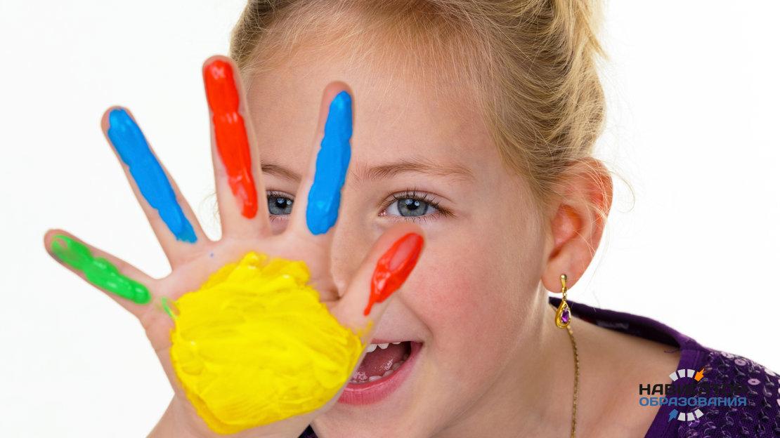 День защиты детей: история и особенности праздника