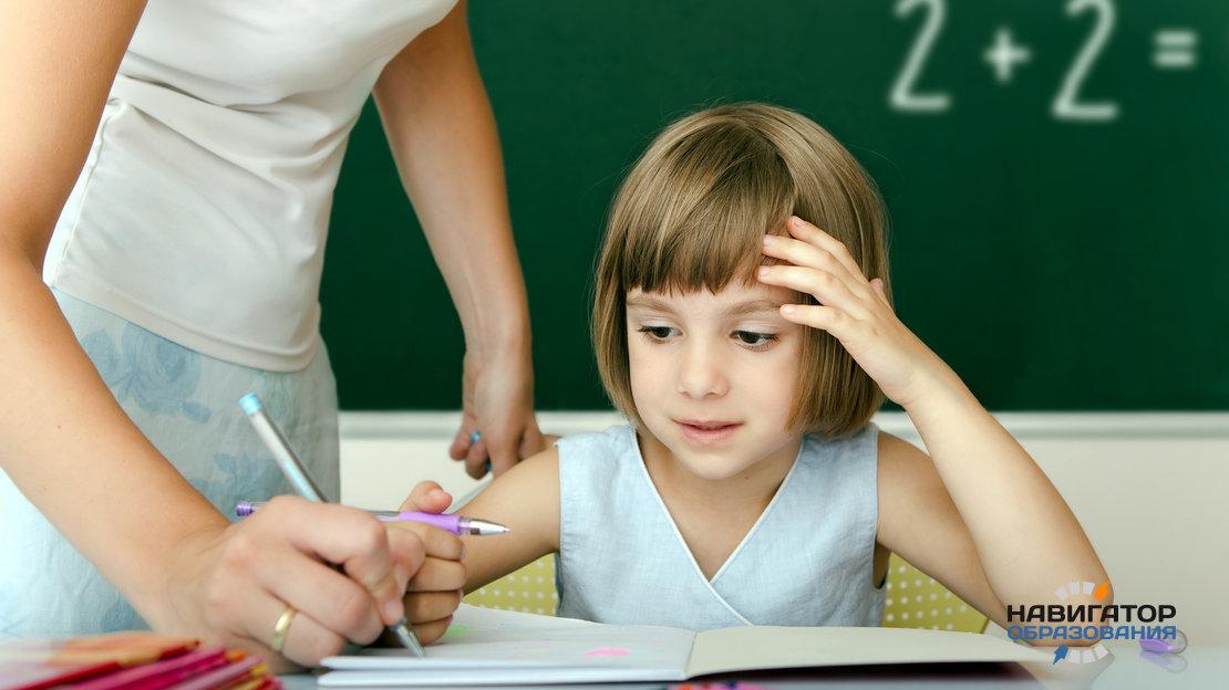 ФГОС: Каким должен быть выпускник детского сада?