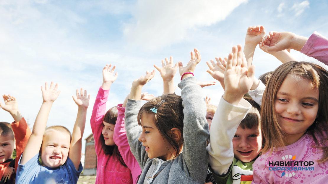 Организация жизни детей в детском саду