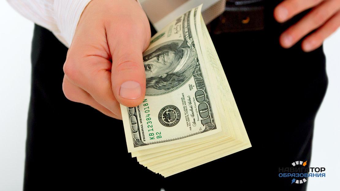 Школьные сборы: на что школа может брать деньги с родителей