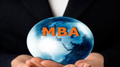 Программы Master of Business Administration