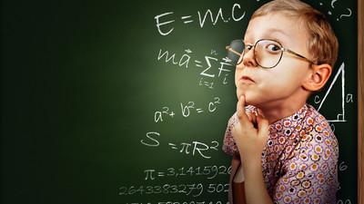 Интересное о математиках