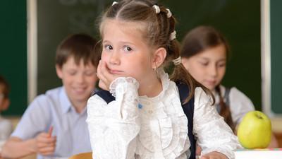 Готовим ребёнка к школе