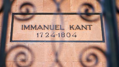В Балтийском университете читать лекции будет … Иммануил Кант