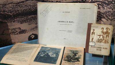 В Сети опубликовали полный сборник сочинений Льва Толстого