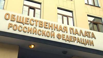 Турнир школьных предпринимательских проектов от Общественной палаты России