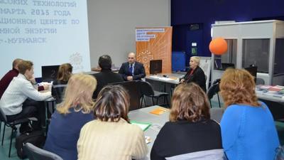 В России началась Всероссийская школьная неделя IT-технологий