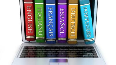 Лучшие методы и способы изучения иностранного языка