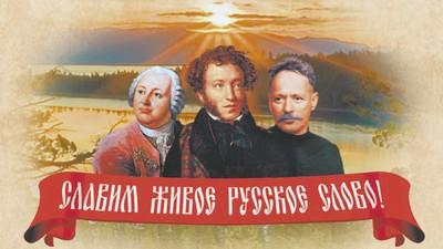 В России сегодня отмечают день рождения Александра Сергеевича Пушкина.