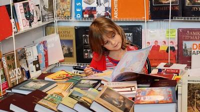 В Москве на Красной площади открылся фестиваль «Книги России»