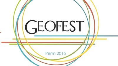 В Перми пройдёт фестиваль Русского географического общества «Геофест»