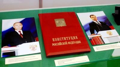 В России отмечают годовщину принятия Конституции РФ