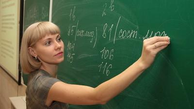 Профессия учителя попала в список наиболее стрессовых