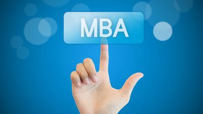 MBA: мировой рейтинг-2016