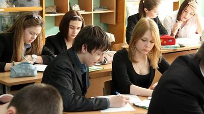 В России обнаружили проблемы, связанные с неравенством в образовании