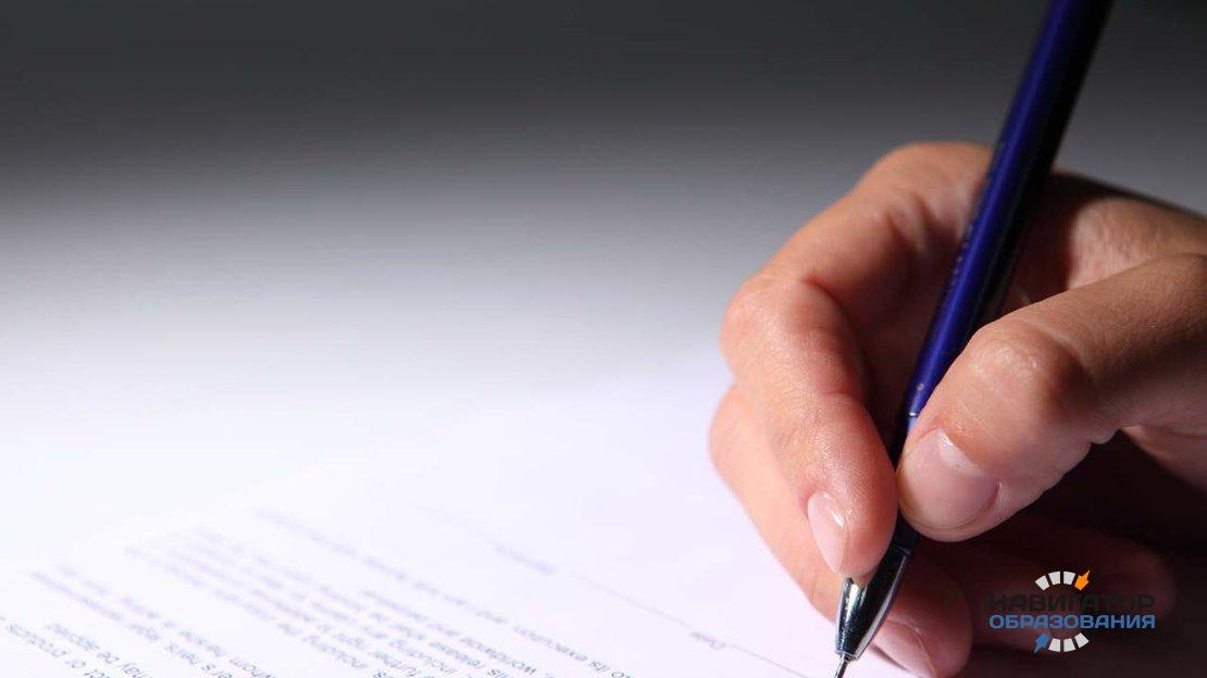 Два томских вуза заключили соглашение о сотрудничестве