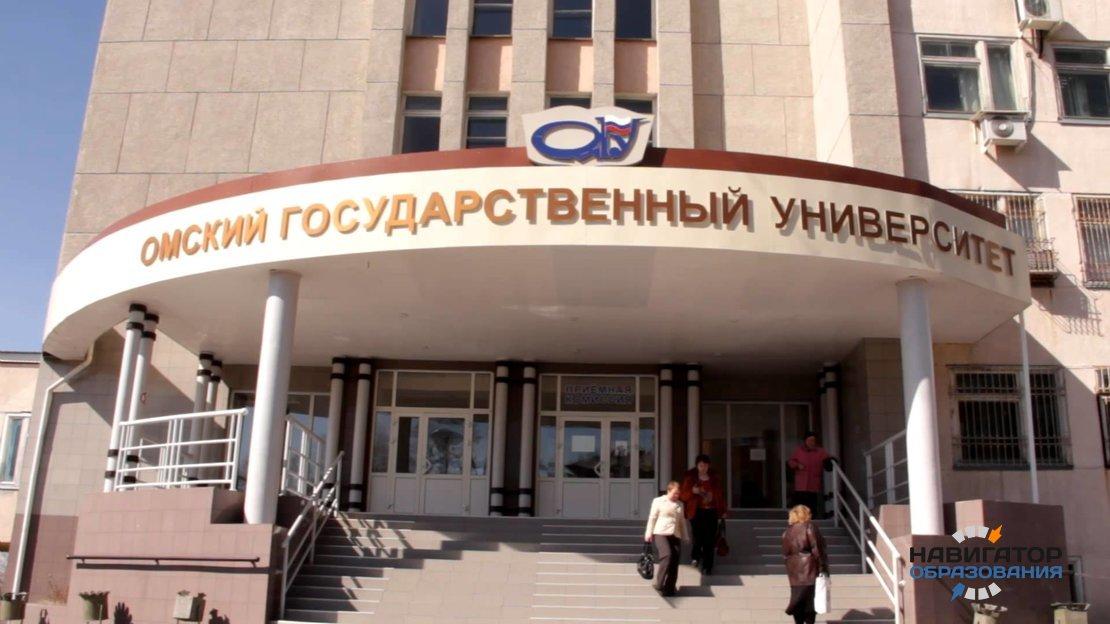 Вырвавшийся наружу конфликт в Омском государственном университете (ОмГУ)