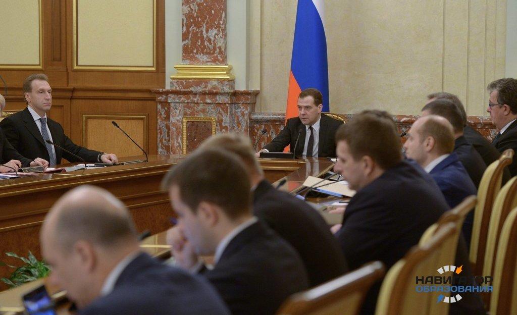 Министерством определены правила предоставления  образовательных услуг на платной основе