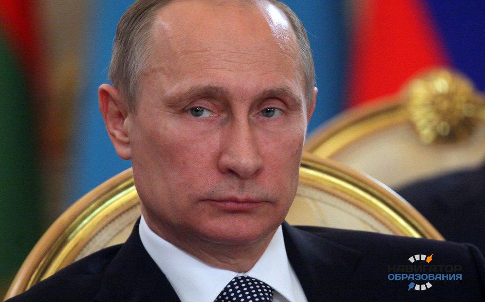 Дмитрий Медведев: размер стипендии нужно фиксировать
