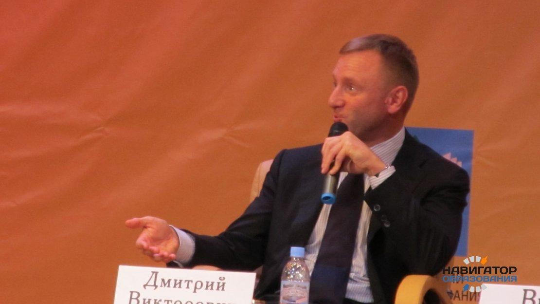 Д.В. Ливанов: необходимо создать совет по вопросам использования имущества высшими учебными заведениями