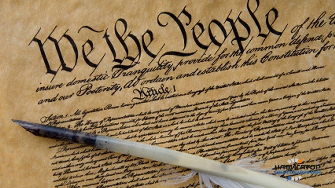 Педагоги оценят все федеральные законы, которые касаются образования.