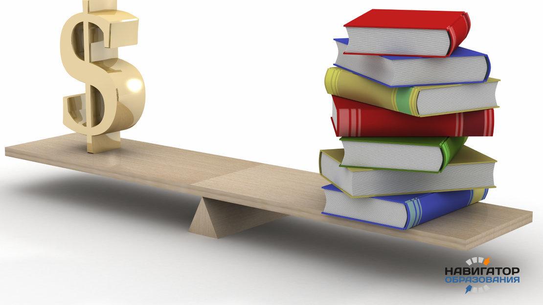 Большинство граждан РФ готовы оплачивать образование