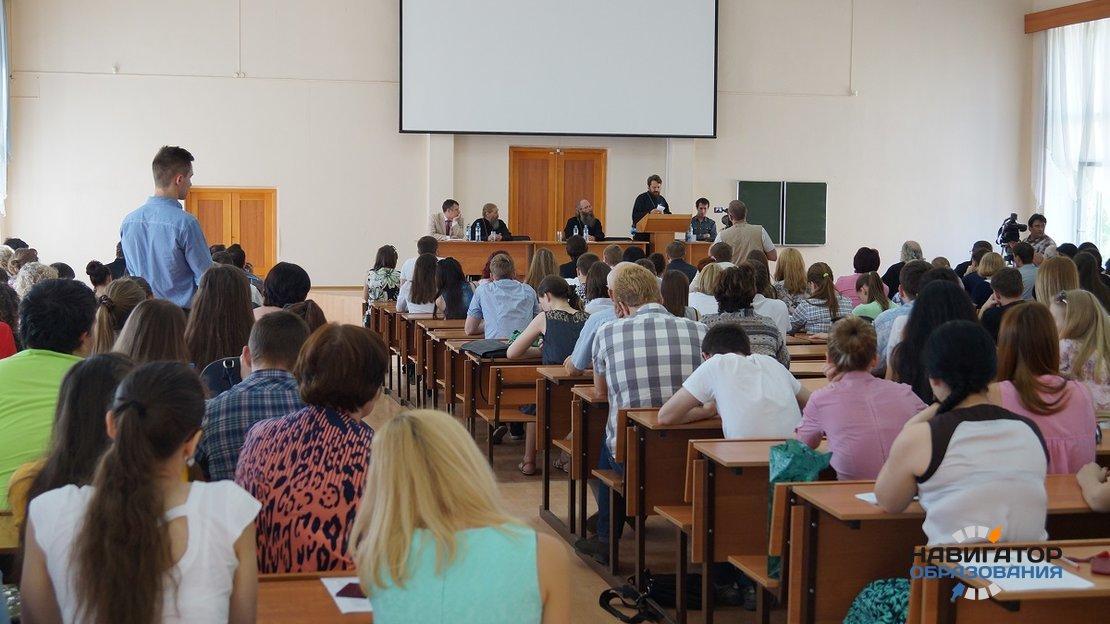 Дети из многодетных семей смогут получать образование в вузе Русской Церкви