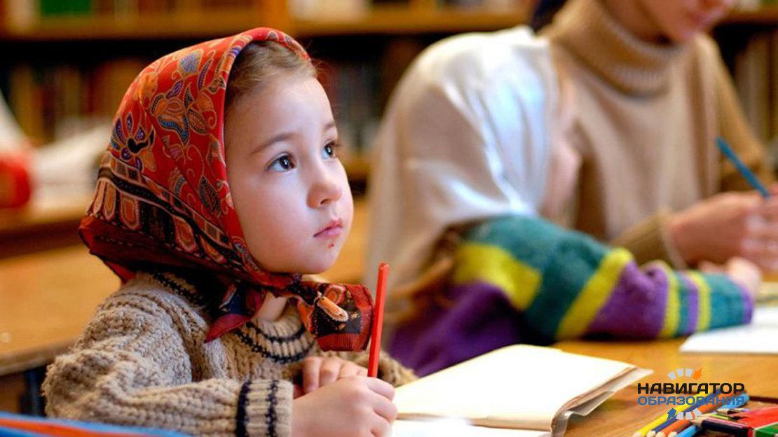 Почти половина граждан России воспротивилась преподаванию религии в школах