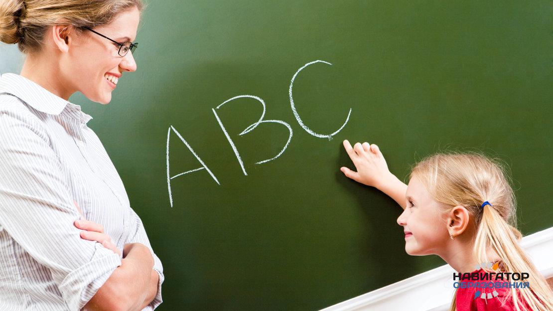 Школьные учителя и педагоги в детских садах по-разному смотрят на систему образования