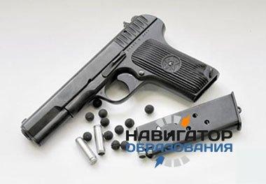 12 студентов были исключены из университета в Ставрополе за драку с применением травматического оружия