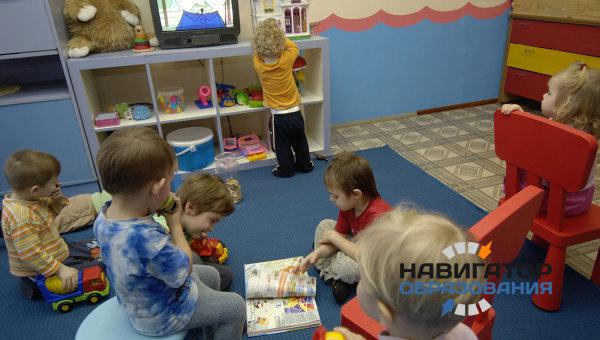 Дошкольный стандарт вернет игры в детский сад