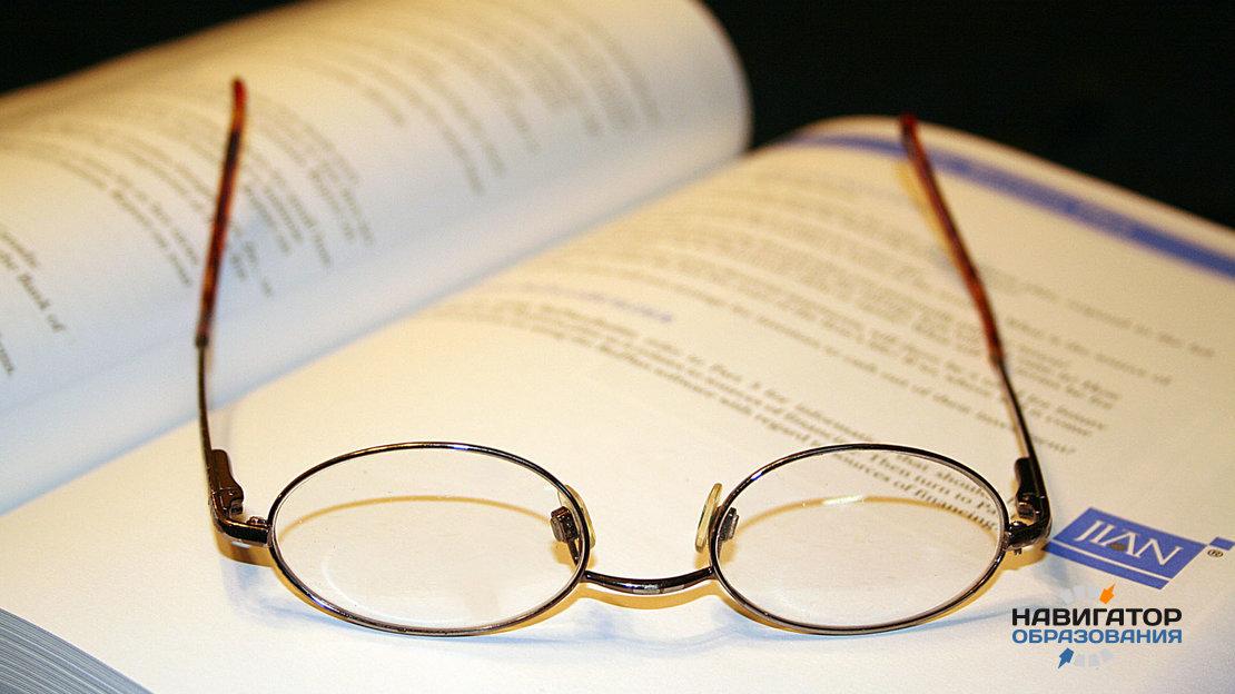 ЕГЭ – основная причина падения уровня грамотности