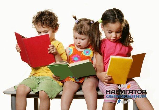 Какие книги необходимы для прочтения детям