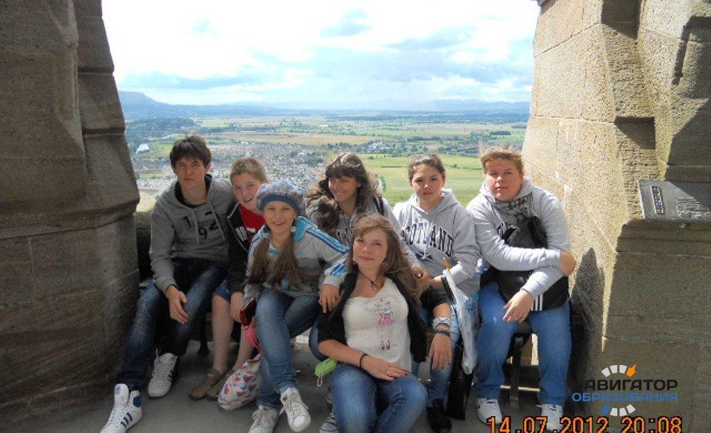 Российское образование в Австрии