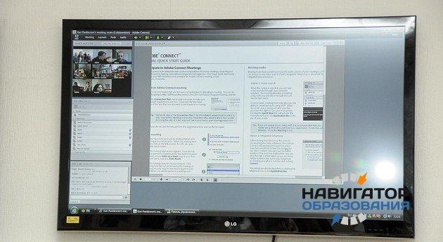 Виртуальный класс откроется в МГТУ