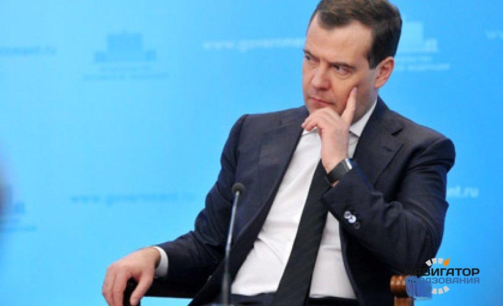 Дмитрий Медведев рассказал, каким образом должна вестись подготовка студентов-медиков