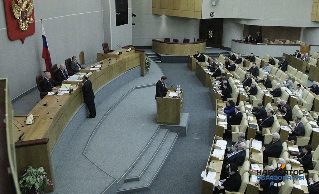 Закон об отчислении студентов был отстранен Госдумой