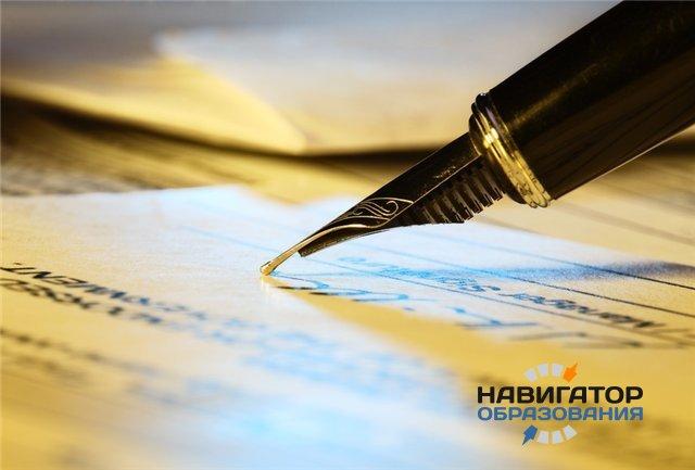 Новые меры, исключающие появление липовых диссертаций, разрабатывают ВАК и ГД