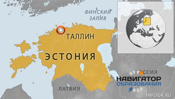 За плохое знание эстонского языка были оштрафованы 80 российских педагогов