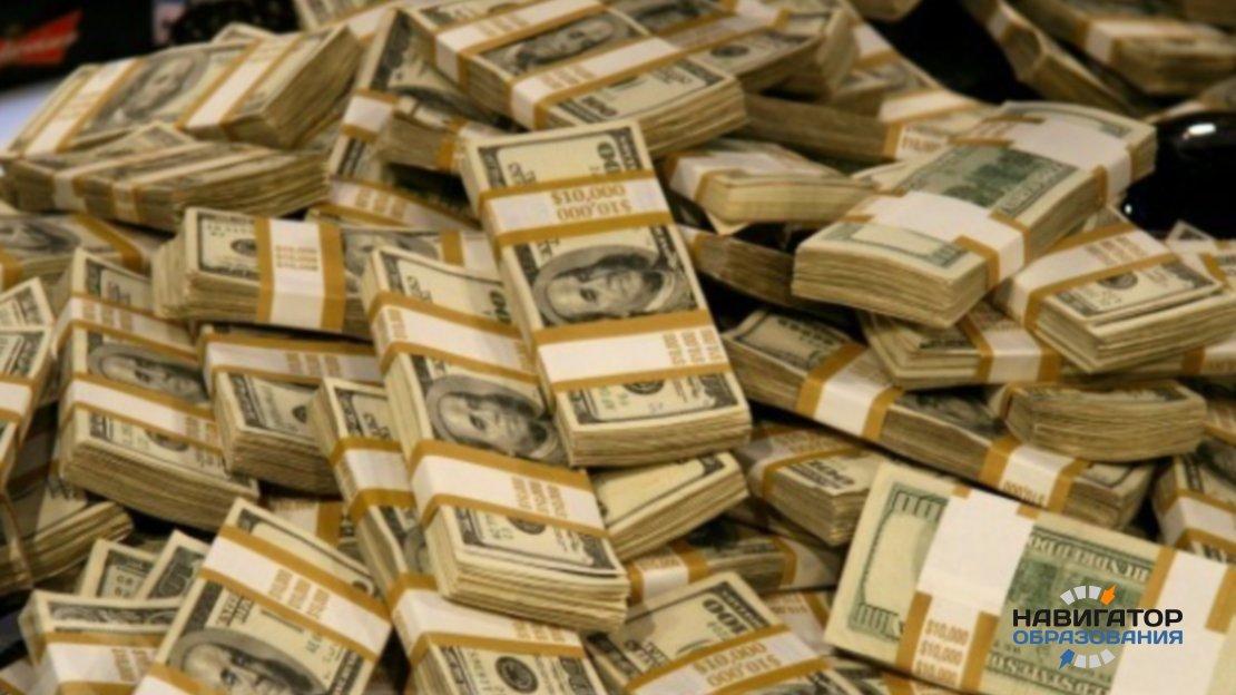 25 миллионов рублей будет выделено на создание мирового рейтинга российских вузов