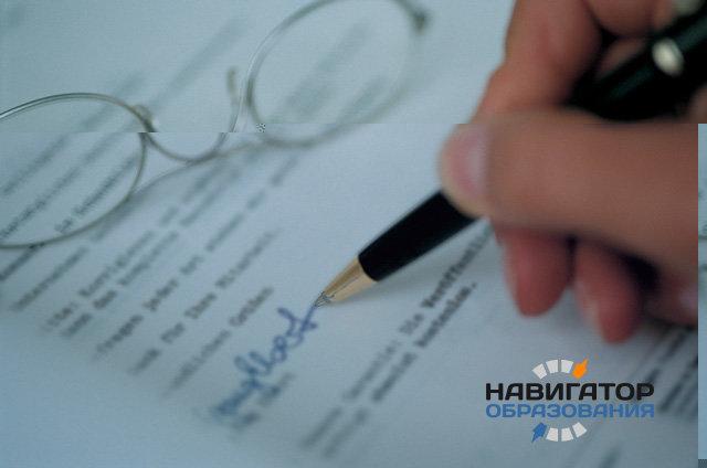 """За звание """"Директора школы-2013"""" будут бороться 705 директоров"""