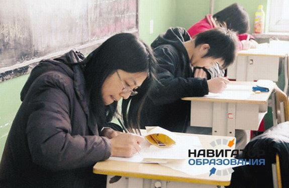 Студенты из Китая, Индии и Турции начнут обучение в томских вузах