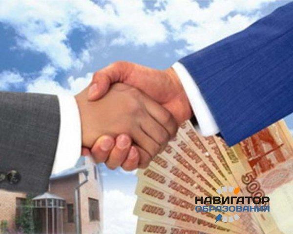 Конкурс на получение государственной финансовой поддержки будет объявлен среди российских вузов